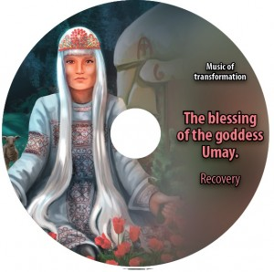 The blessing of goddess Umay