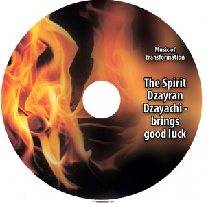 The spirit Dzayan Dzayachi - brings good luck